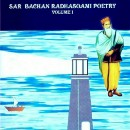 Book Review: The M.G. Gupta Translation of, Sar Bachan Radhasoami Poetry and Prose