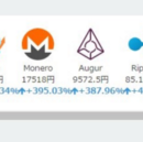 New wave of Japanese investors are fueling the great altcoin bubble