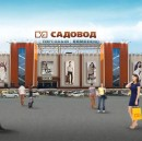 Impressions From The Largest Street Market in Russia — Садовод