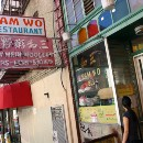 Just Eat It: San Francisco Foodie Culture and the Return of Sam Wo