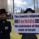Zionists are not Jews