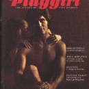The Evolution of Playgirl: Reviewing Three Decades of Covers