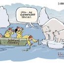 """Scientists Need to Stop """"Othering"""" the General Public"""