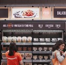 Amazon Go and the Future of AI in Retail