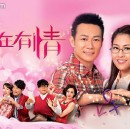 English Translations of TVB Drama Titles are Actually Pretty Cool