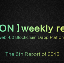 Tron weekly report 02.03–02.09 English version