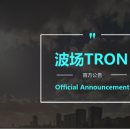 TRON Announcement to Recent Rumors