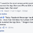 How to develop a bot for Facebook Messenger and list it at the Facebook Bot Store?