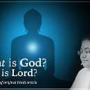 What is God (ईश्वर)? And Who is Lord (भगवान)