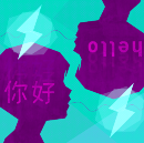 How Bilingualism Affects Your Brain and Body
