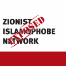 Israel's Hand in the Short History of Islamophobia.