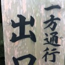 25 common and (really) useful Kanji for travellers