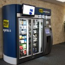 Find a Best Buy Express kiosk with our Stores API