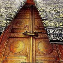 Must Know about Islam