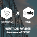 Tron Partners with MLG Blockchain to Develop Global Community