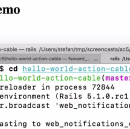 Action Cable 'Hello World' with Rails 5.1