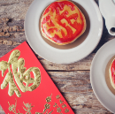 The story of WeChat and the Chinese New Year
