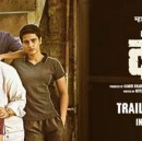 10 Life-lessons from Dangal that make it a must-watch