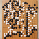 AlphaGo, in context