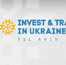 The event is organized by A7 CONFERENCES and supported by the Embassy of the State of Israel in…