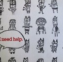 "The three most important words any man can say: ""I NEED HELP"""