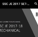 SSC JE Question Papers Leaked