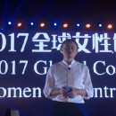 The 1st month at Alibaba — Glimpses into Aliculture