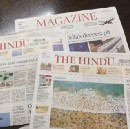 The Hindu on Sunday is great