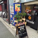 Why Bitcoin is booming in Japan market? and what is the threat?