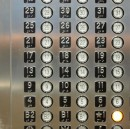 The UX of UP (and down): Elevating the Elevator.