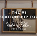 The #1 Relationship Tool