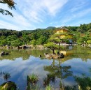Fall in love with Kyoto in autumn