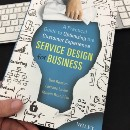 Book Review: Service Design for Business (2015)