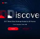 JDD-2017 Global Data Challenge Now Accepting Challengers! Prize Up to USD 45,000!