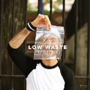 My Low Waste Month