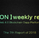 Tron weekly report 02.10–02.23 English version