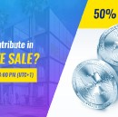 How to contribute to THE PRIVATE SALE