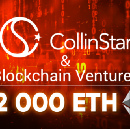 Announcing $1m Contribution from Collinstar Capital and Blockchain Ventures