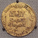 How a Shiite Minister undid the Abbasid Caliphate—A Historian's Perspective
