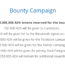 Announcing: The AdEx Crowdsale Bounty Campaign