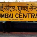 How I spent a day in Mumbai without a rupee and lived to tell the tale!