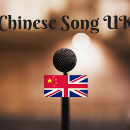 Manchester successfully held 'Chinese Song UK' singing contest