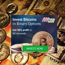 Binary Options '3' Strategy That Works + Video > Binary Options Strategy 2017