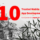 Best Top 10 Trusted Mobile App Development Companies In Japan & Hong Kong