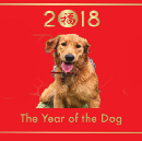 2017 Wrap Up & Welcoming the Year of the Dog.