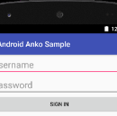 Introduction to Anko for Android — Part 3