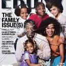 """The Cosby Show """"Unmasked"""""""