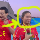 Please Don't Propose to Your Girlfriend During Her Olympic Medal Ceremony