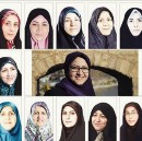 Meet Iran's Record Breaking 17+1 Female Parliamentarians