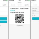 TRON Union Member Peiwo APP Will Complete TRX Connection in February